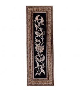 Ghalamzani frame 10x45 cm