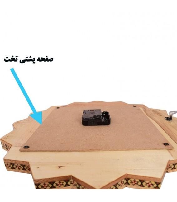 Isfahan khatamkari clock