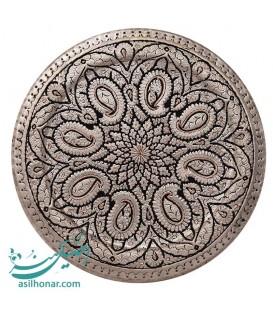 Plateau ciselé d'Ispahan 40 cm dessin paisley