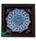 Minakari frame 16 cm PVC arabesque khatai designe artiste Amiri
