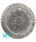 Ghalamzani copper tray 40 cm star design
