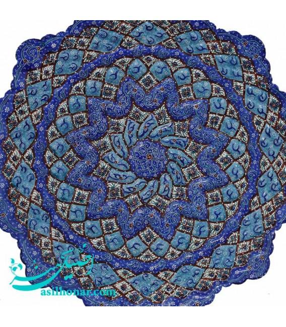 Isfahan minakari plate