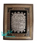Ghalam-Zani wall hanging with khatam frame perfect toranj 50x60 cm